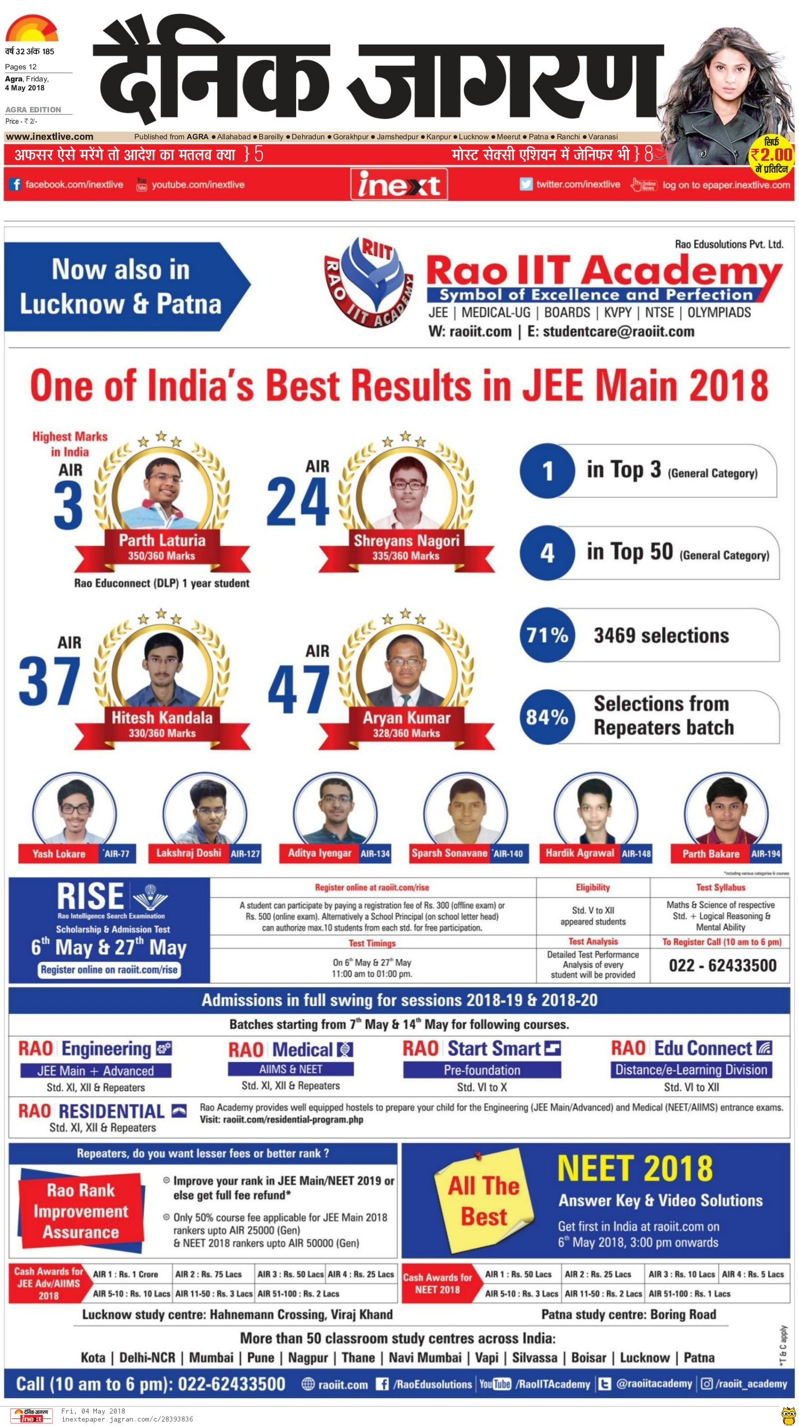 Advertisement of Rao IIT Academy in Inext jagranr All editions