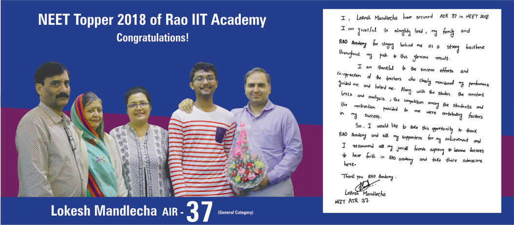 NEET Result 2018 of Rao IIT Academy