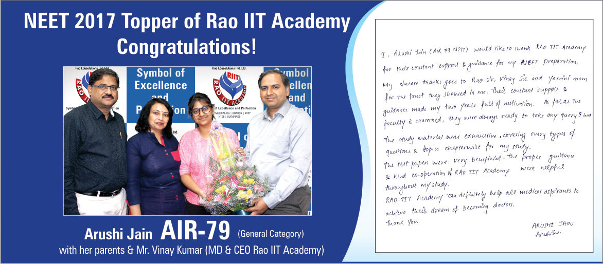 NEET 2017 Topper Of Rao IIT Academy