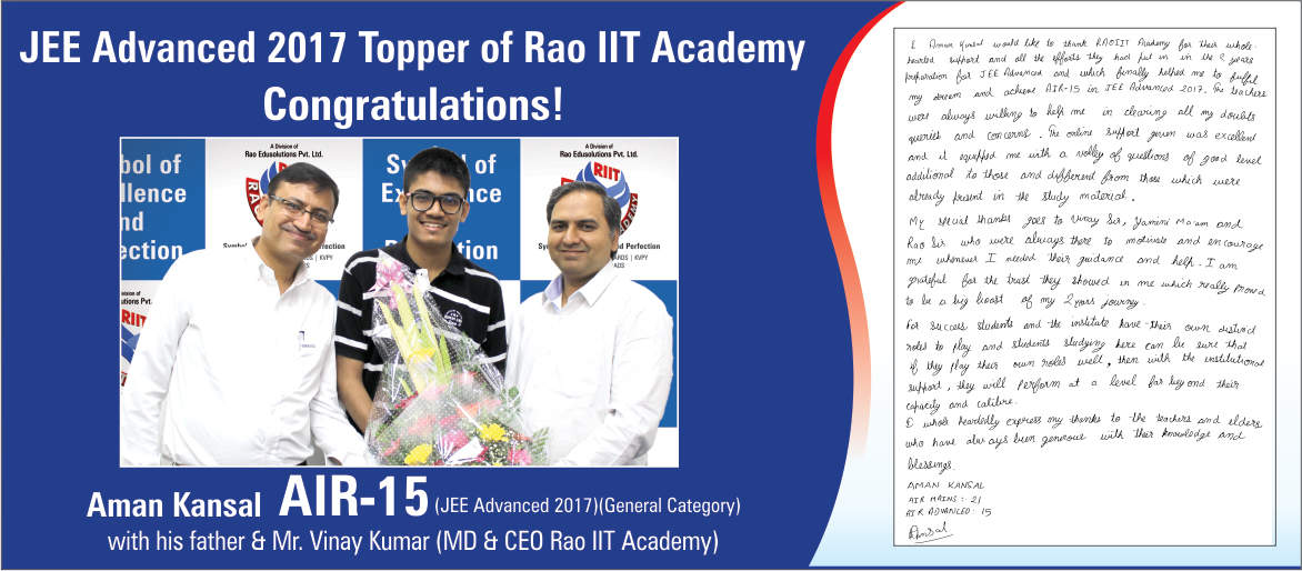 JEE Advanced 2017 Topper Of Rao IIT Academy