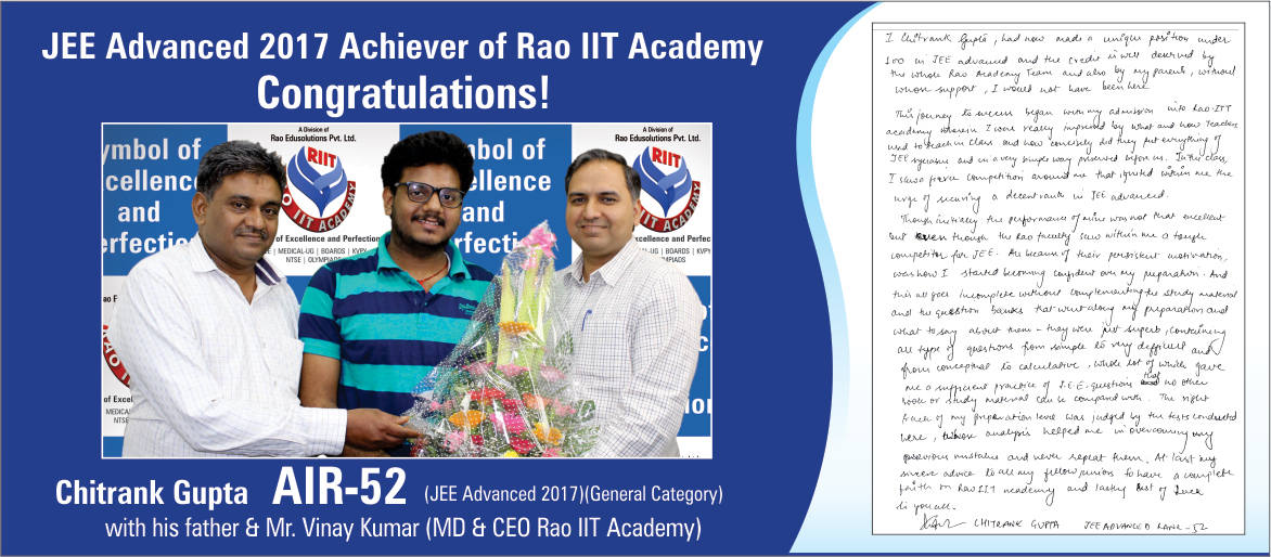 JEE Advanced 2017 AIR-53