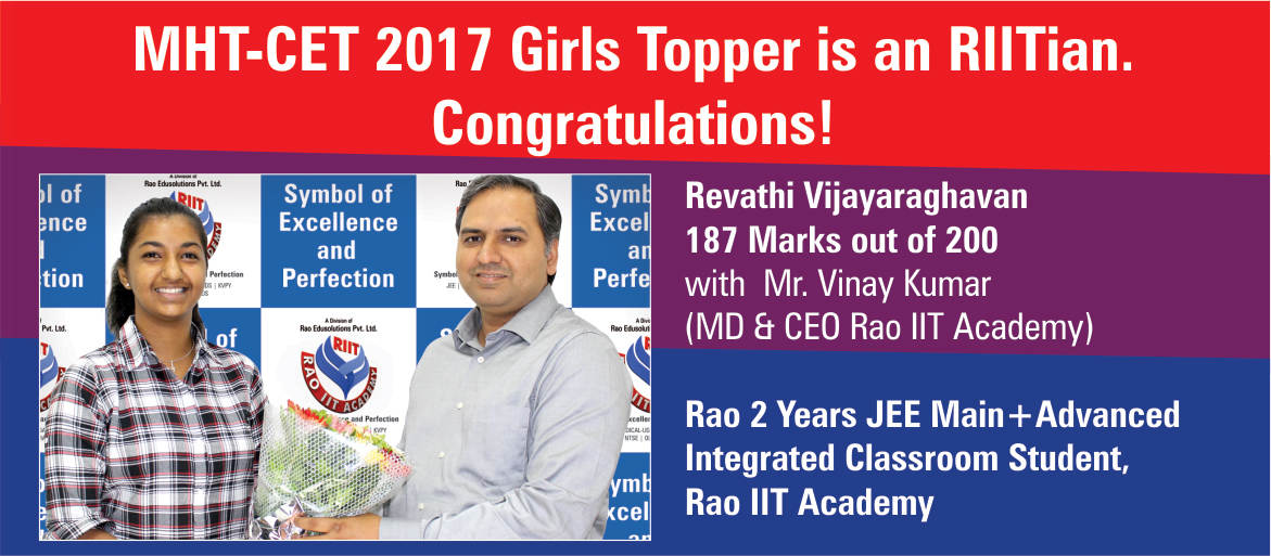 MHT-CET 2017 Girls Topper RIITian