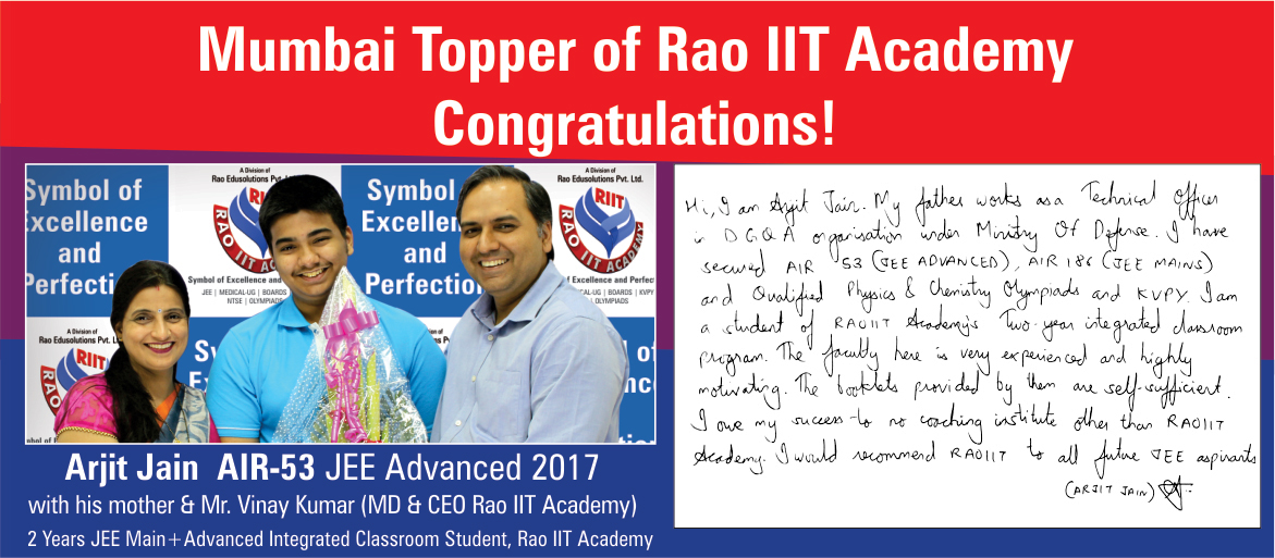 JEE Advanced Mumbai Topper Of Rao IIT Academy